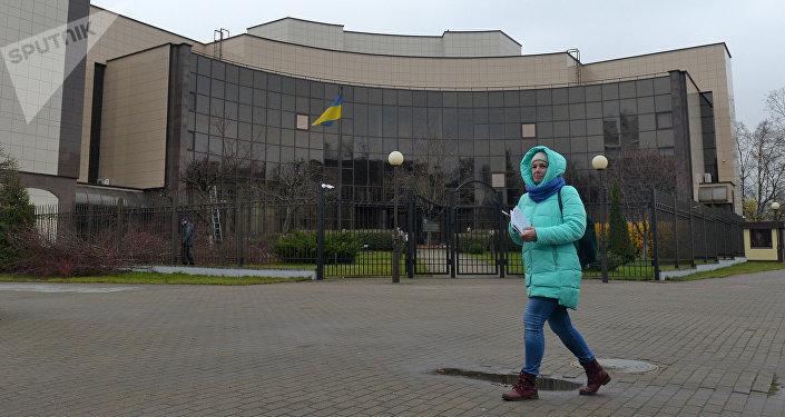 Velvyslanectví Ukrajiny v Minsku