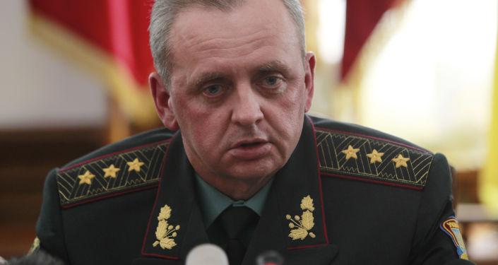 Náčelník generálního štábu a vrchní velitel ukrajinské armády Viktor Muženko