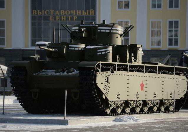 Těžký tank T-35