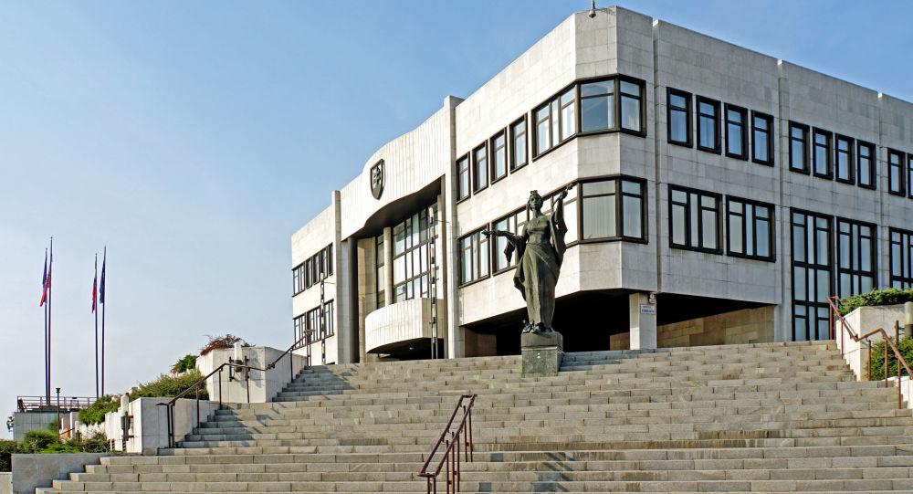 Budova Národní rady Slovenska