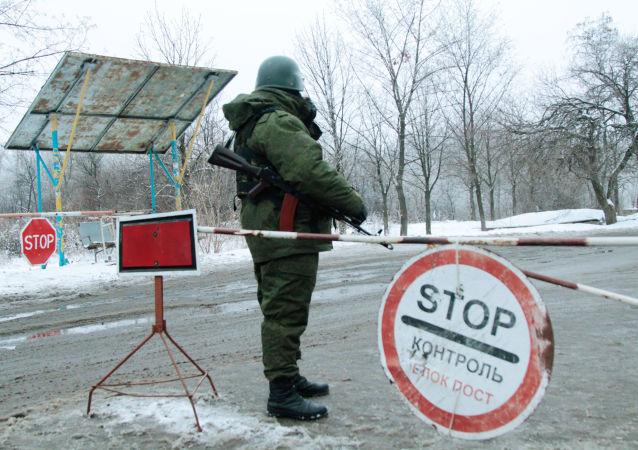 Kontrolní stanoviště na okraji Gorlovky