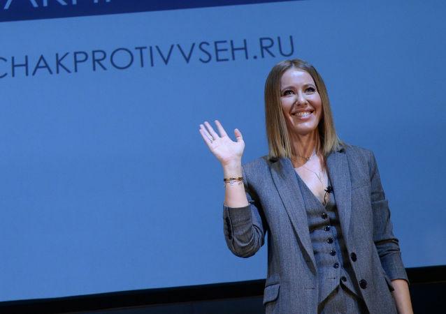Xénie Sobčaková. Ilustrační foto