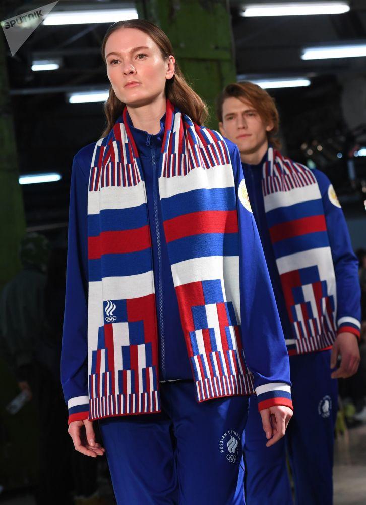 Přehlídka oblečení olympijského týmu a kolekce casual značky ZASPORT.