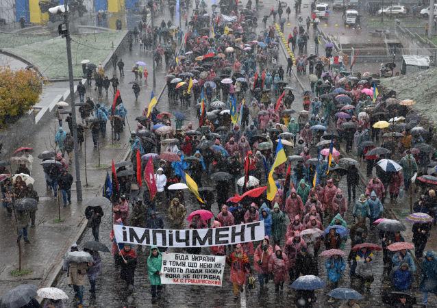 Pochod organizovaný bývalým gruzínským prezidentem a bývalým gubernátorem Oděské oblasti Ukrajiny Michailem Saakašvilim