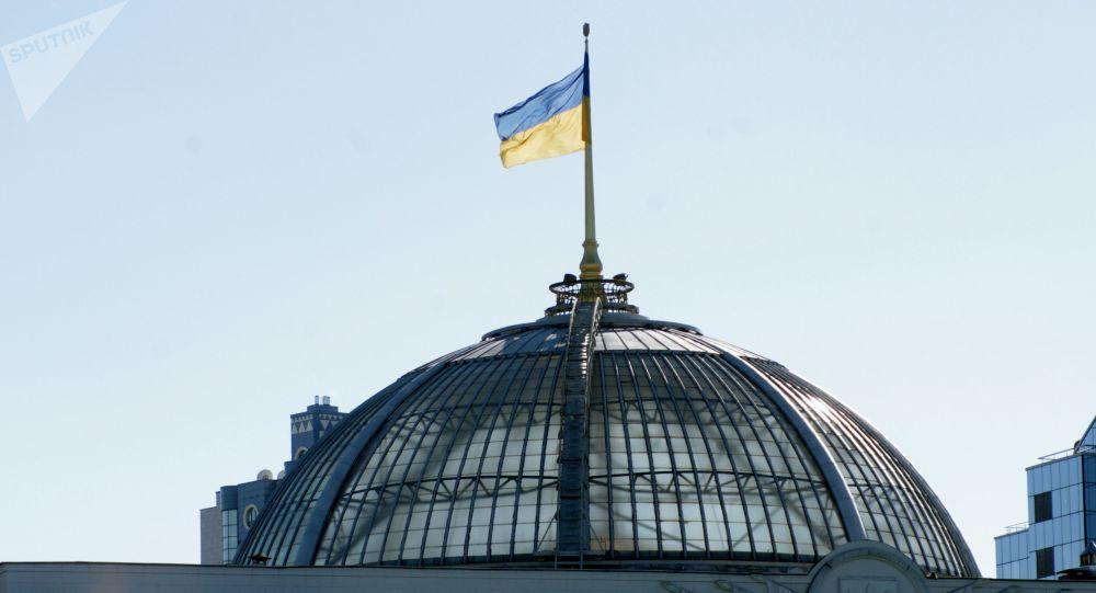 Ukrajinaská vlajka