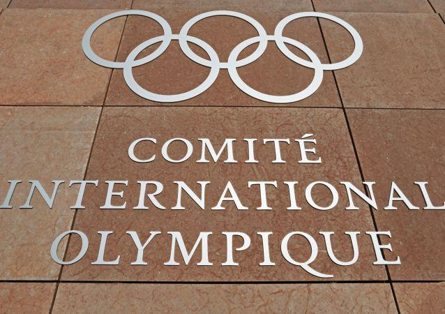 Olympijský symbol na budově MOV