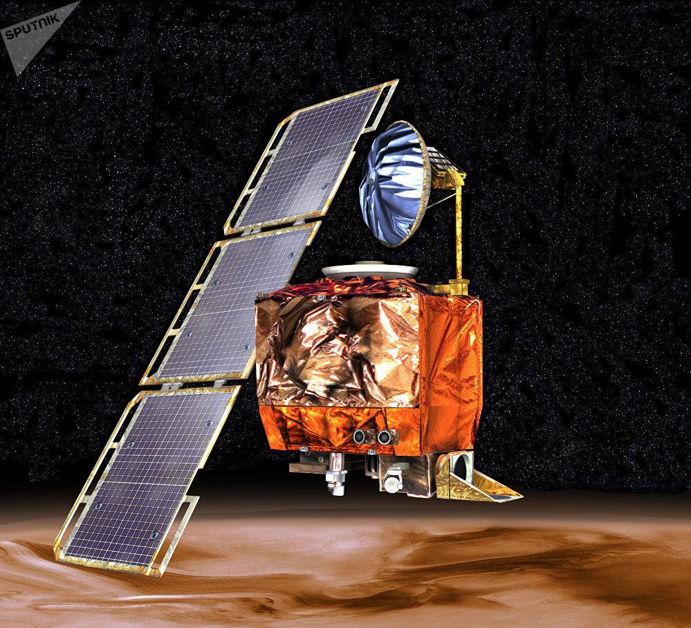 Neúspěšná mise NASA