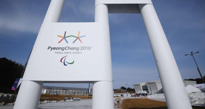 Symboly Olympiády 2018