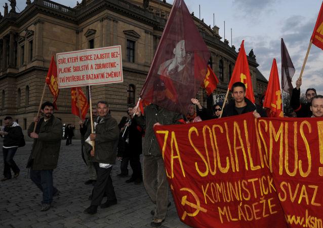 Mítink komunistů v Praze