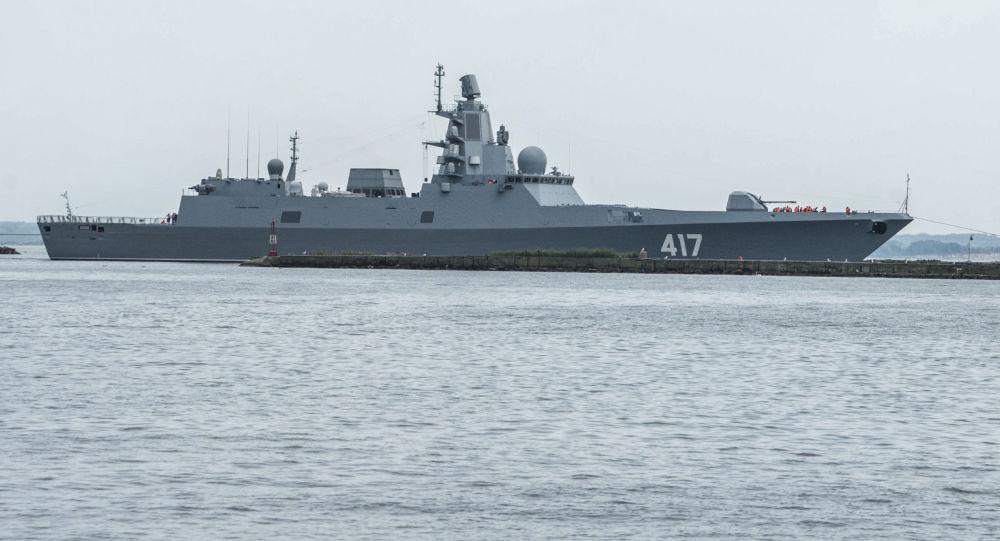 Fregata Admirál Gorškov