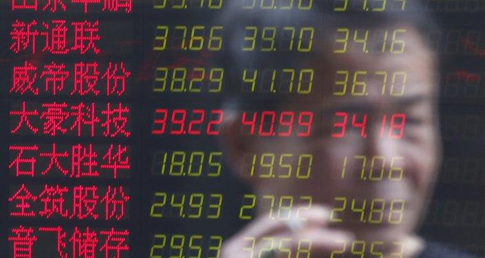 Čínský investor