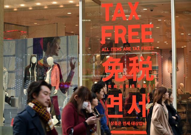 Obchod v Tokiu