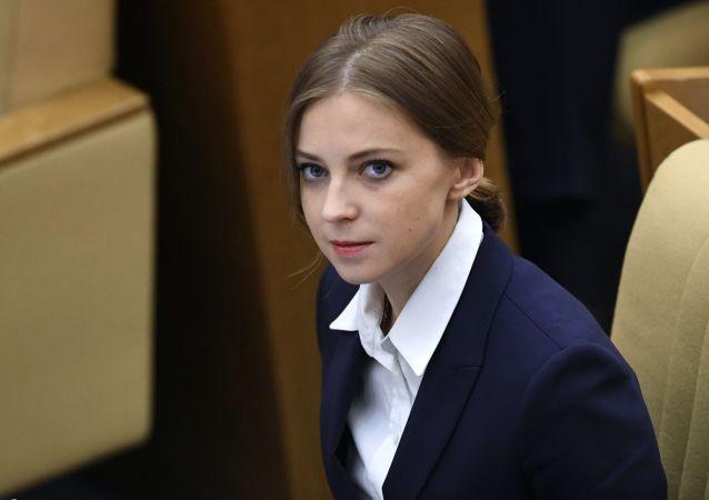 Ruská poslankyně Natalja Poklonská