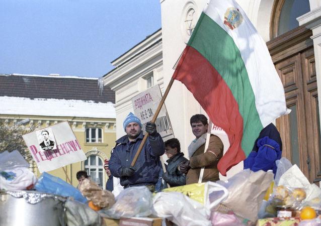 Protestující v Bulharsku. Ilustrační foto