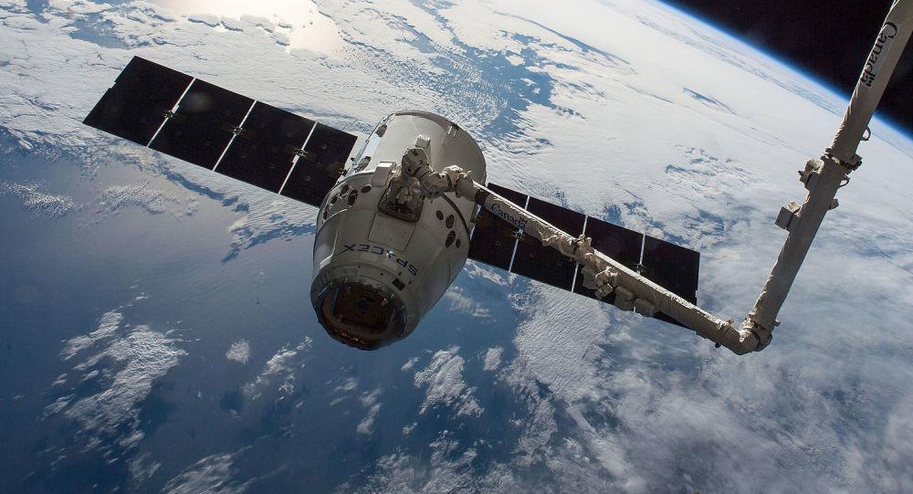 Nákladní kosmická loď
