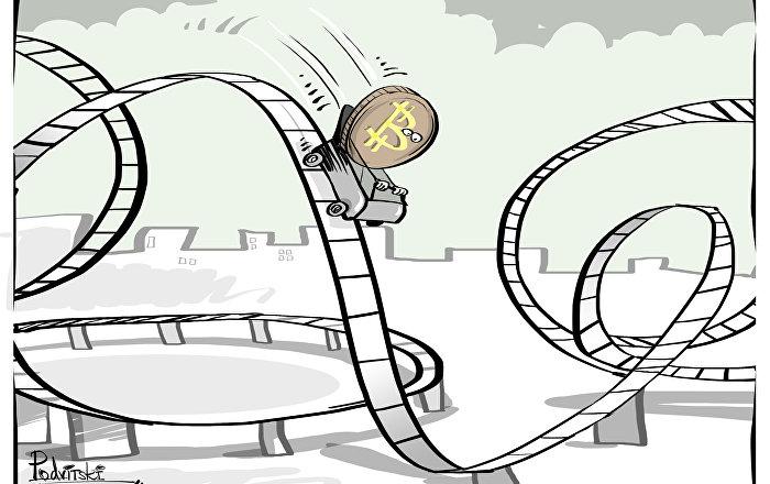 Bitcoin na horské draze