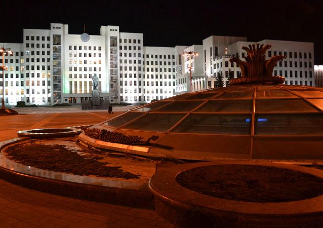 Budova Parlamentu v Minsku