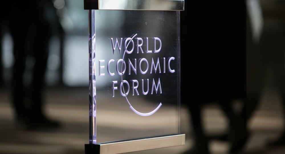 Mezinárodní fórum v Davosu