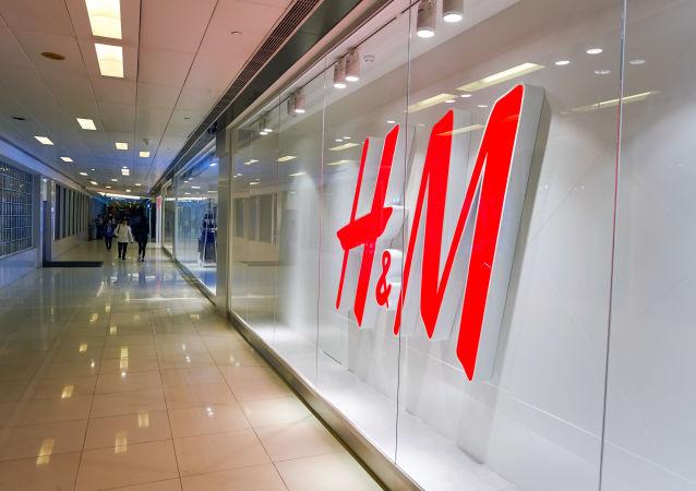 Obchod H&M. Ilustrační foto