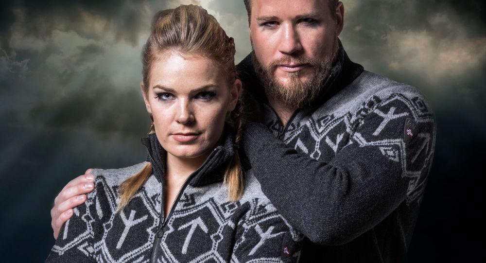 Olympijské oblečení pro Nory společnosti Dale of Norway