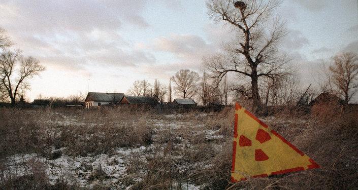 Uzavřená zóna Černobylské jaderné elektrárny