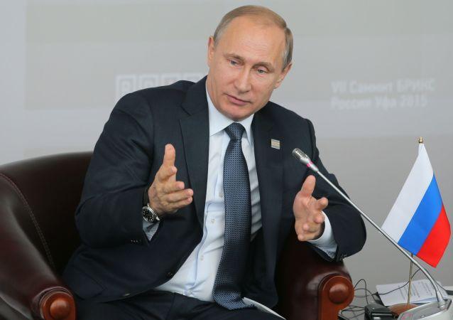 Ruský prezident Vladimir Putin v Ufě