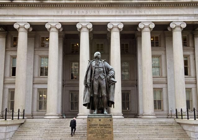 Ministerstvo financí v USA