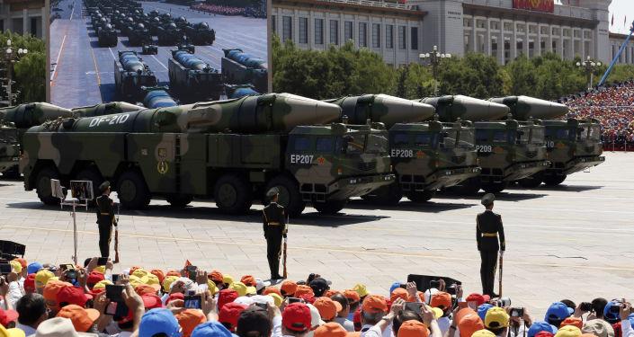 Balistické rakety DF-21D