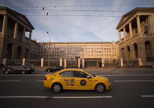 Vůz taxi. Ilustrační foto