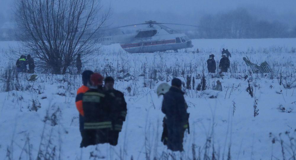 Místo pádu An-148