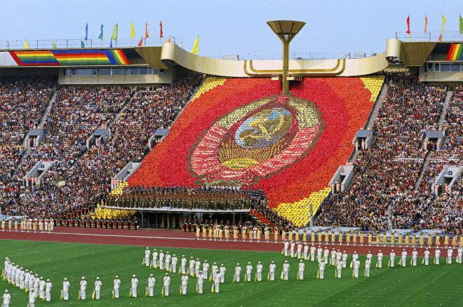 Zahájení Olympiády 1980