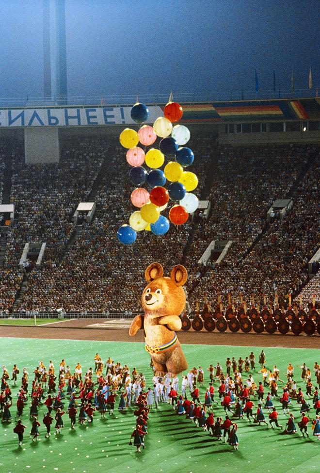 Slavnostní zakončení olympiády