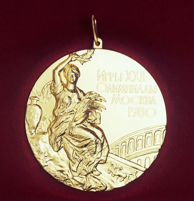 Zlatá medaile 1980