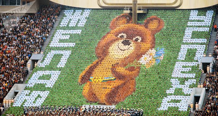 19.07.1980, Zahájení Olympiády v Moskvě