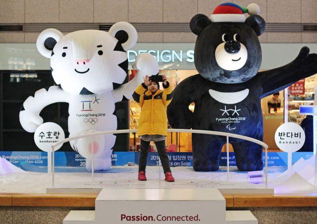 Maskoti Olympijských her v Jižní Koreji