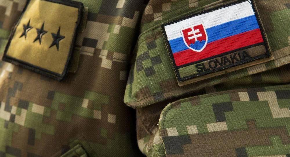 Vojenská uniforma slovenské armády