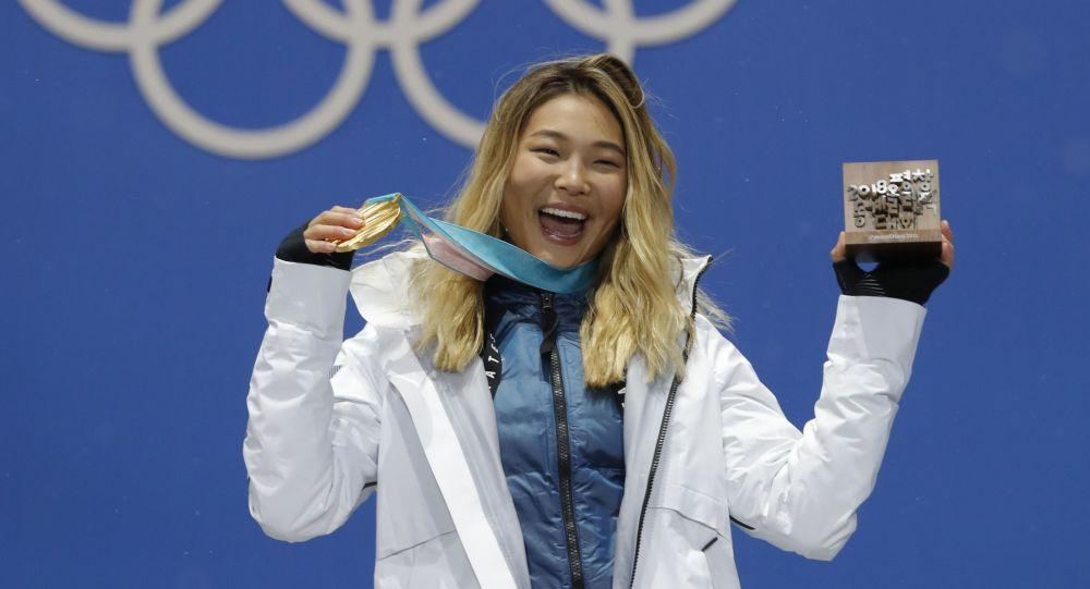 Chloe Kimová