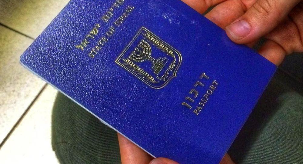 Izraelský pas