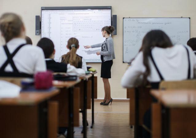 Děti v škole