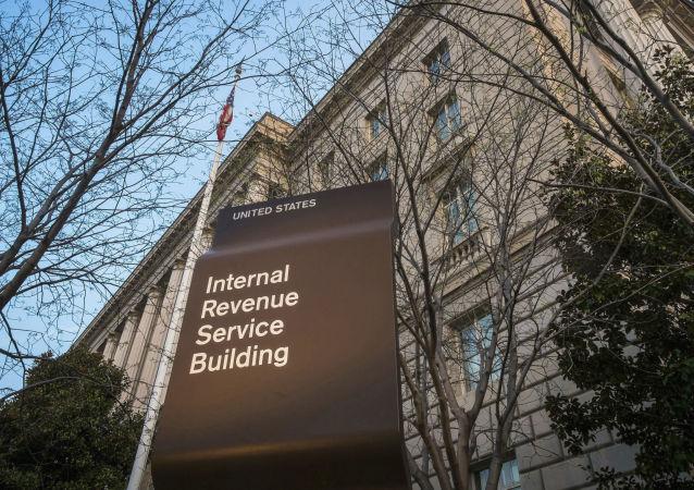 Americký daňový úřad