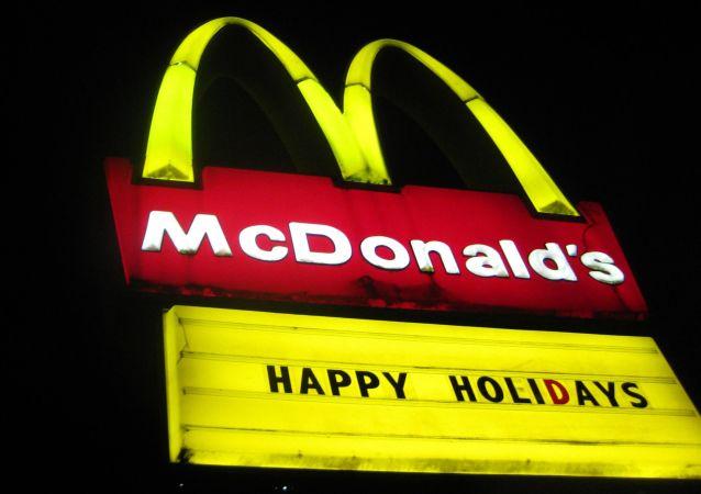 McDonalds ilustrační foto