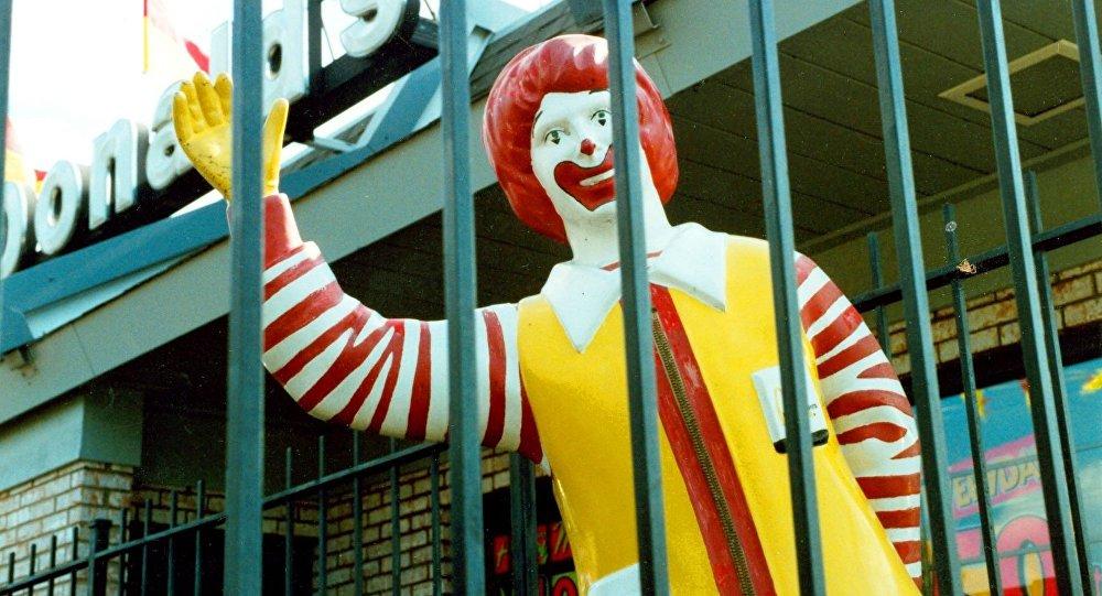 McDonald's, ilustrační foto