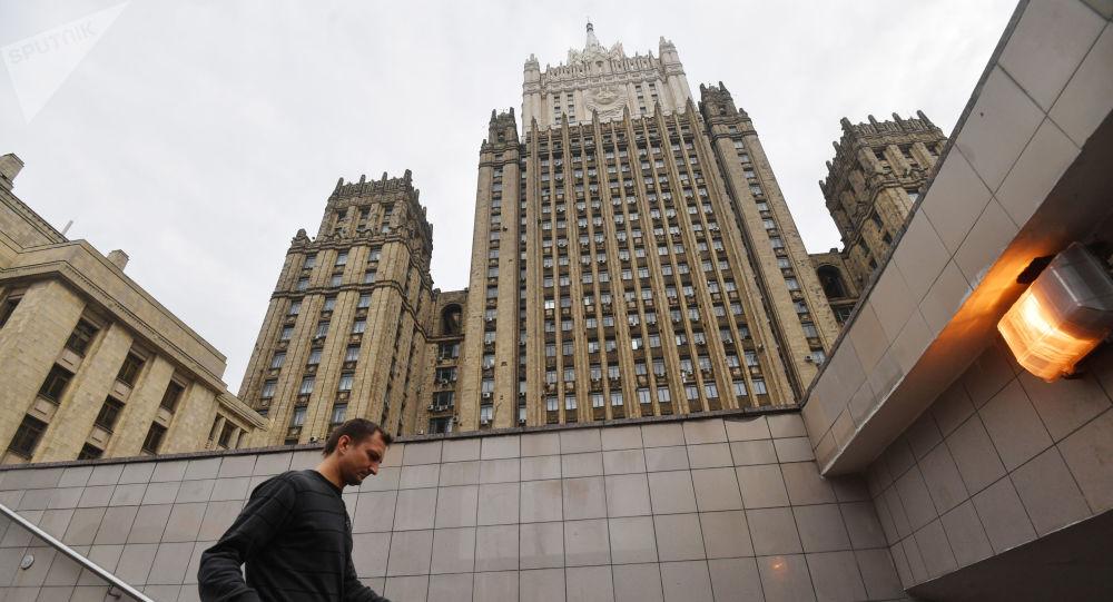 Budova ministerstva zahraničí v Moskvě
