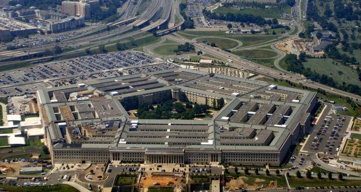 Budova Pentagonu