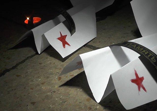 Na Krymu proběhla akce na uctění památky obětí havárie An-26 v Sýrii