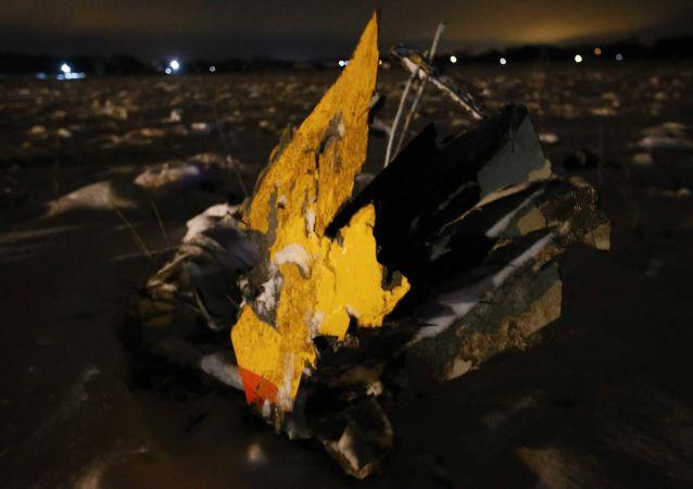 Místro zřicení letadla, ilustrační foto