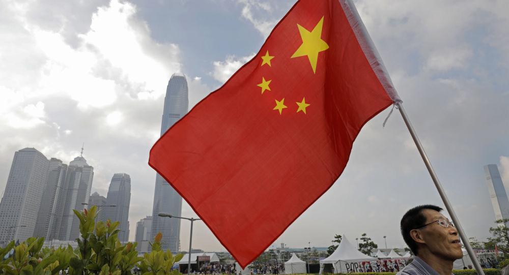 Čínská vlajka. Ilustrační foto