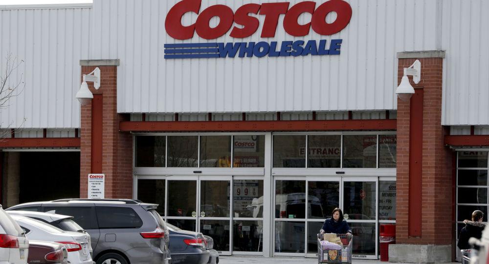 Supermarket Costco