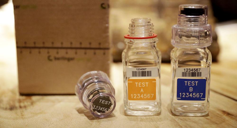 Zkumavky pro dopingovou kontrolu
