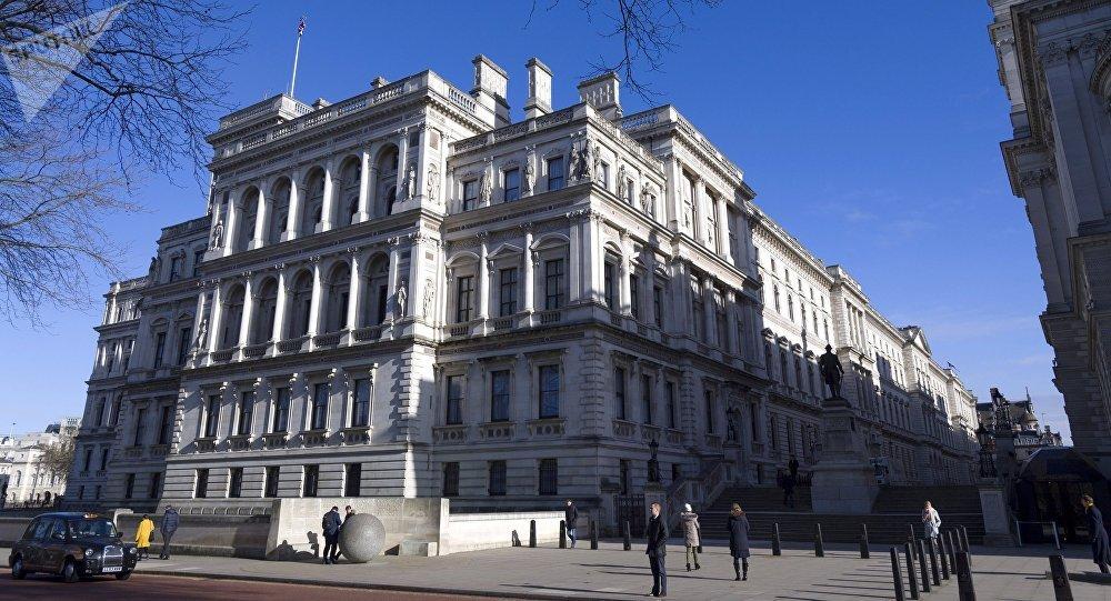 Ministerstvo zahraničních věcí v Londýně